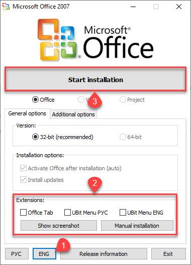 Cài đặt Office 2007 Full Active